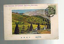 1925 Japan Postcard Cover to Detroit USA Hakone Detached Palace Hakona