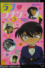 Case Closed Detective Conan Fan Book:Love Conan Movie