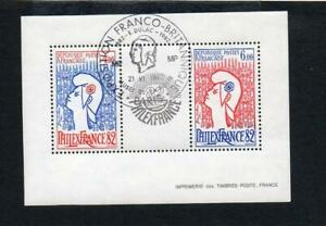 FRANCE USED 1982 MS2539 PHILEXFRANCE 82 INT STAMP EXHB