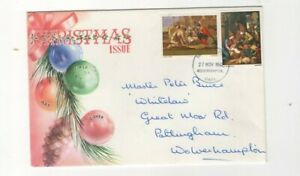 1967 CHRISTMAS - WOLVERHAMPTON CDS PHOSPOR FDC FROM COLLECTION Z2/18