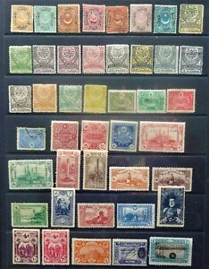 Turkey, Ottoman Empire. A small collection of mainly mint hinged stamps