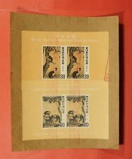 New ListingDr Who Korea S/S Used Parcel Piece Lc218138