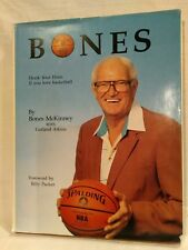 Bones Honk Your Horn If You Love Basketballl Bones McKinney Wake Forest NCSU