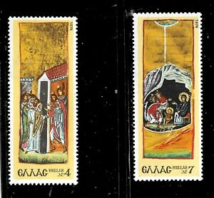 HICK GIRL- MINT GREECE STAMPS   SC#1191-92  1976  ISSUES       D1224