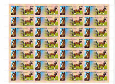 Russian Federation, Russian Horse Types, 4 sheets (4x28 stamps),MNH,VF,2007
