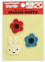 Minoda Classic Miffy Retro Patch Classic Miffy Miffy and Flower D02Y0513