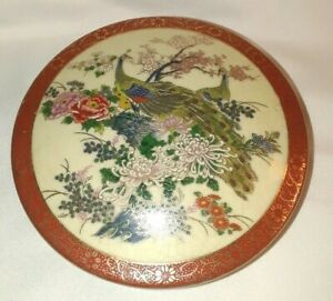 "Vintage Satsuma Japanese Round 6"" Peacock Floral Trinket Keepsake Jewelry Box"