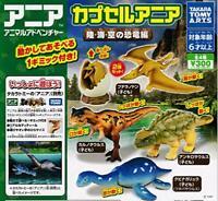 TTA capsule Ania dinosaur and mammoth Gashapon 4set complete mini figure toys