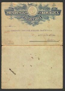 1919 ULTRARARE Official Presidential Uruguay postal stationery card unlisted