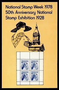 Australia 687a Presentation Pack MNH Stamp on Stamp, Bird