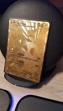 Pokemon Carte / Card ZEKROM EX Gold 1 ED 095/093 EBB JAP