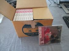 > KAZE KIRI GENUINE RELEASE PC ENGINE CD NEW FACTORY SEALED FROM CASE! <