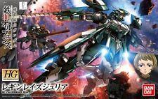 Gundam G-Tekketsu 1/144 HG #034 Reginlaze Julia Iron-Blooded Orphans USA SELER