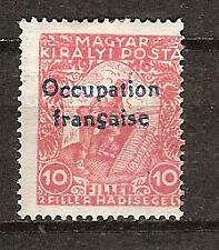 HUNGARY # 1NB1 Mint FRENCH OCCUPATION