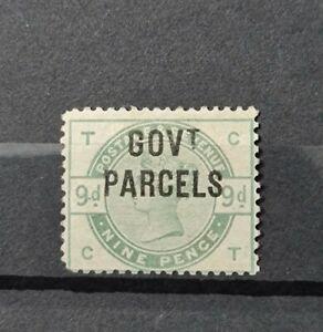 GB QUEEN VICTORIA SG O63 9D DULL GREEN GOVT PARCELS M/MINT