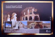 Émirats arabes unis scolaire 2012 centenaire m/feuille MS1140 u/m FP9618