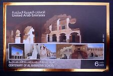 UNITED ARAB EMIRATES 2012 School Centenary M/Sheet MS1140 U/M FP9618
