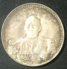 Chinese Silver Coin from Japanese local antique market 4S-27 26.7g