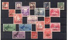 Pakistan Valores de Servicio del año 1948-62 (DL-473)