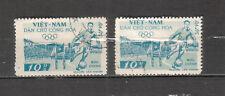 North Viet-Nam Scott O29 soccer issue 2 stamps normal & print shift upwards