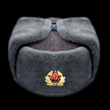 HOT! RUSSIAN SOVIET MILITARY WINTER HAT USHANKA ALL SIZES WITH DIFFERENT BADGES!