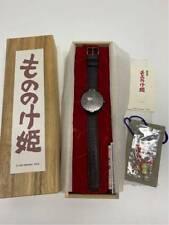 SEIKO ALBA Studio Ghibli Princess Mononoke Analog Watch 1500 Limited Dark Brown