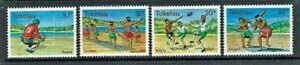 Tokelau 1979, Local Sports sg69/72 MNH