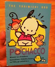 Vintage (1995)Pochacco The Yorimichi Dog Notebook Hello Kitty New Rare