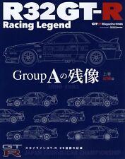 [BOOK] Nissan Skyline R32 GT-R Racing Legend #1 Gr.A calsonic reebok HKS AXIA