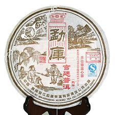 2006 year 400g Organic Gold Award MengKu GongTing Pu'er Puerh puer Tea Ripe Cake