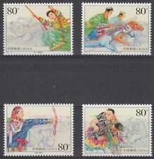 China postfris 2003 MNH 3471-3474 - Traditionele Sporten