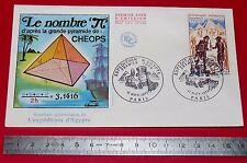 ENVELOPPE 1er JOUR PHILATELIE 1972 EXPEDITION EGYPTE NOMBRE PI CHEOPS