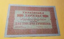 Ukraine 1918 2000 Hryven XF | State Credit Note