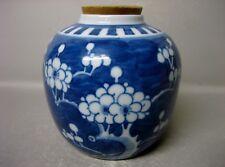 Oriental blue and white porcelain ginger jar