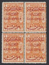 SAUDI ARABIA, 1925. Hejaz L157 Block, Mint