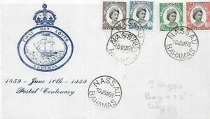 Bahamas – 1959 Stamp Centenary – FDC –SG 217-220 LOCAL USE MY REF 1257