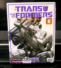 Transformers G1 Takara Book Collection 6 Megatron MIB