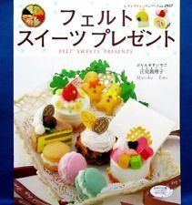 Felt Sweets Presents - Cake, Cookies../Japanese Handmade Craft Pattern Book