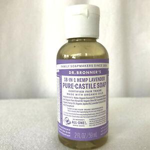 Dr. Bronner's Lavender Pure Castile Soap 2 oz 59 ml NEW