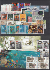 1995 year collection of 54 stamps + 3 x miniature sheets. MUH/MNH and cheap