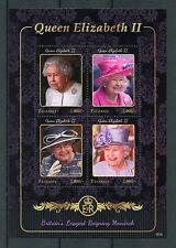 Tanzania 2015 MNH Queen Elizabeth II Longest Reigning Monarch 4v M/S Stamps
