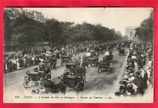 Postcard ~Large event in the streets of Paris, France~lot 5075