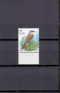 BELGIUM 2000 red backed shrike buzin bird plate 1 MNH** 2885PL1
