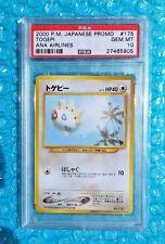 2000 Pokemon Japanese TOGEPI Promo #175 ANA Airlines Graded PSA-10 GM POP-8 !!