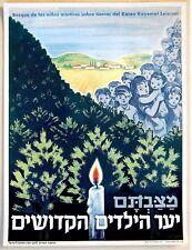 1950 Israel HOLOCAUST POSTER WW2  Jewish JUDAICA Children MARTYRS Forest KKL JNF