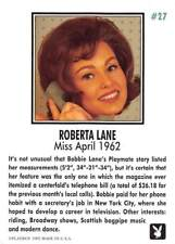 PLAYBOY 1995 trading card IN THE APRIL 1980 ISSUE #79