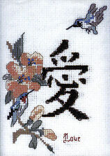 Cross Stitch Kit ~ Lucy Wang Chinese Symbol Love Asian Oriental #51266