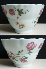 Tasse bol en porcelaine de Chine 18e siècle China 18th century cup