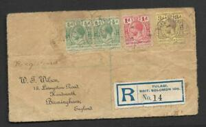 BRITISH SOLOMON ILDS, KGV 1914 REGISTERED COVER TO LONDON, WILSON COVER, 5d RATE