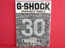 G-SHOCK 30th Anniversary PERFECT BIBLE Book